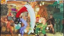 Street Fighter 3: Third Strike