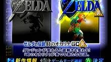 Imagen The Legend of Zelda: Ocarina of Time