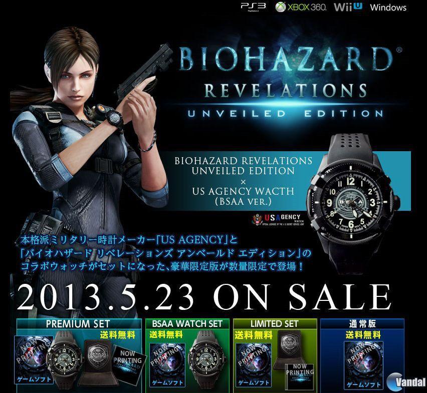 Una edición especial de Resident Evil Revelations para Jap�