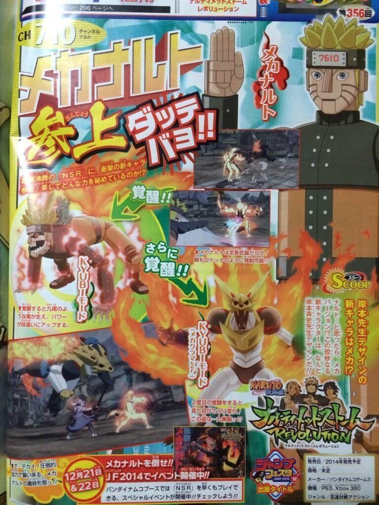 [N] Nuevo personaje Naruto Shippuden: UNSR