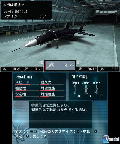Se muestra la doble pantalla de Ace Combat para Nintendo 3DS