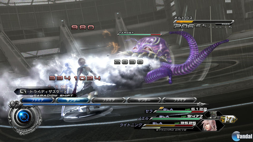 Ultros y Typhon se dejan ver en las nuevas im�genes de Final Fantasy XIII-2