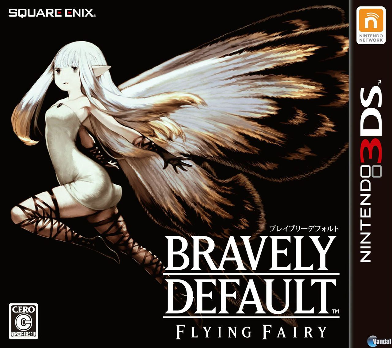 Bravely Default: Flying Fairy muestra su portada en detalle