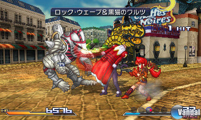 Nueva im�genes de Project X Zone