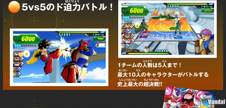 Dragon Ball Heroes: Ultimate Mission - 3DS - Tráiler ND Japón 201281881223_2