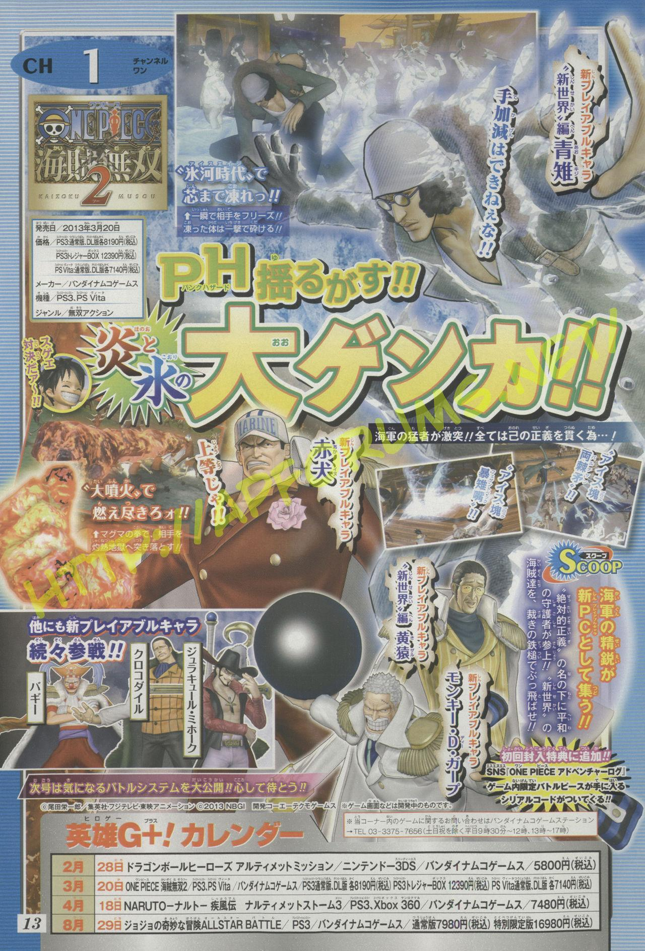 One Piece: Pirate Warriors 2 confirma nuevos personajes