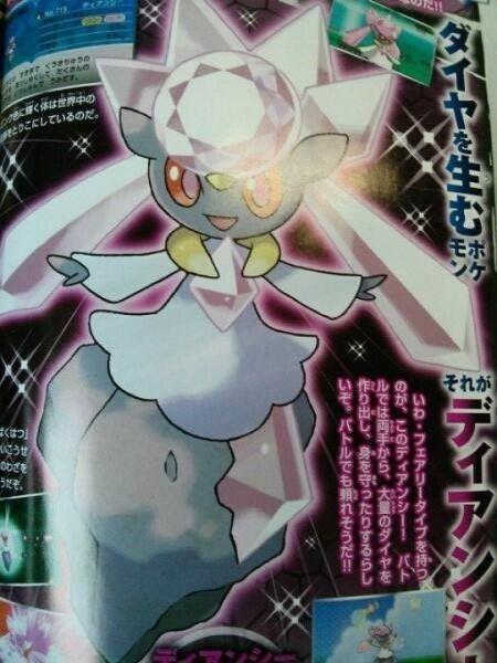 Un nuevo Pokémon aparecerá en la próxima película