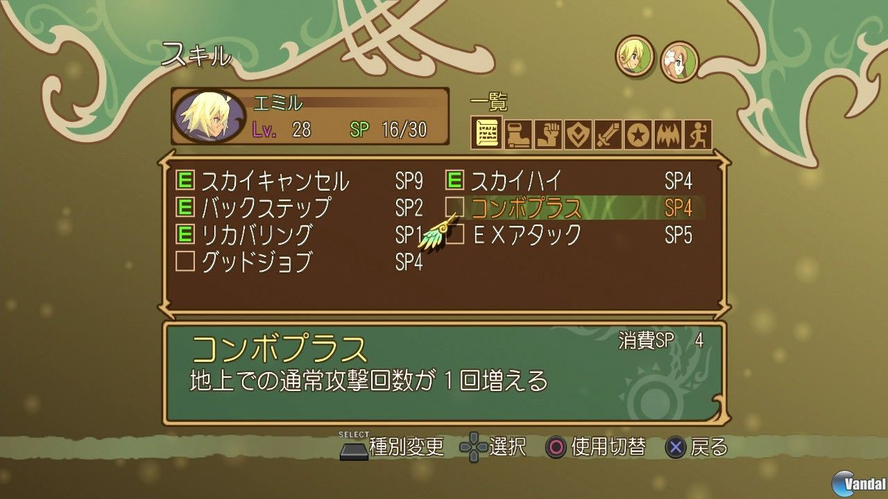 «Hilo Oficial» TALES OF SYMPHONIA: Chronicles - Página 2 Tales-of-symphonia-chronicles-201383094339_11