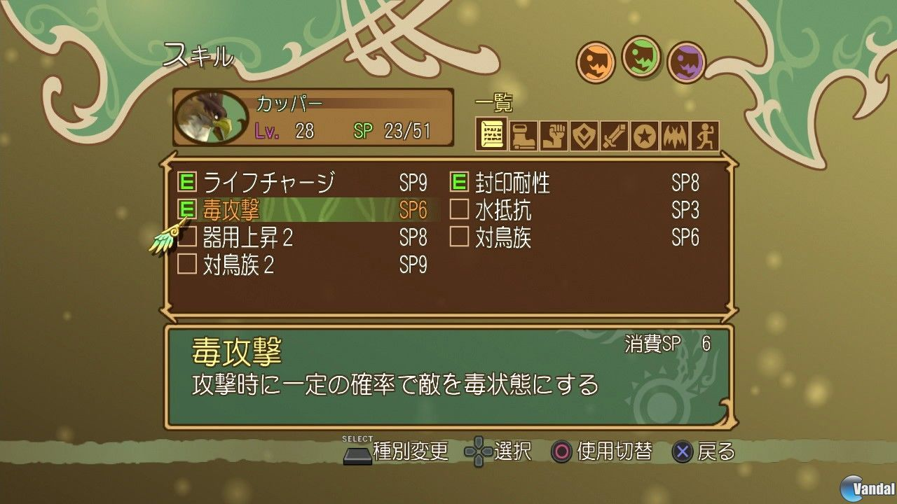 «Hilo Oficial» TALES OF SYMPHONIA: Chronicles - Página 2 Tales-of-symphonia-chronicles-201383094339_12