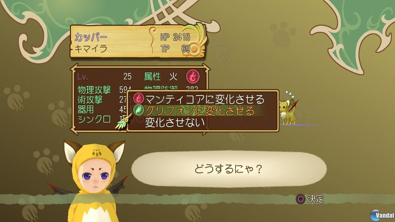«Hilo Oficial» TALES OF SYMPHONIA: Chronicles - Página 2 Tales-of-symphonia-chronicles-201383094339_18
