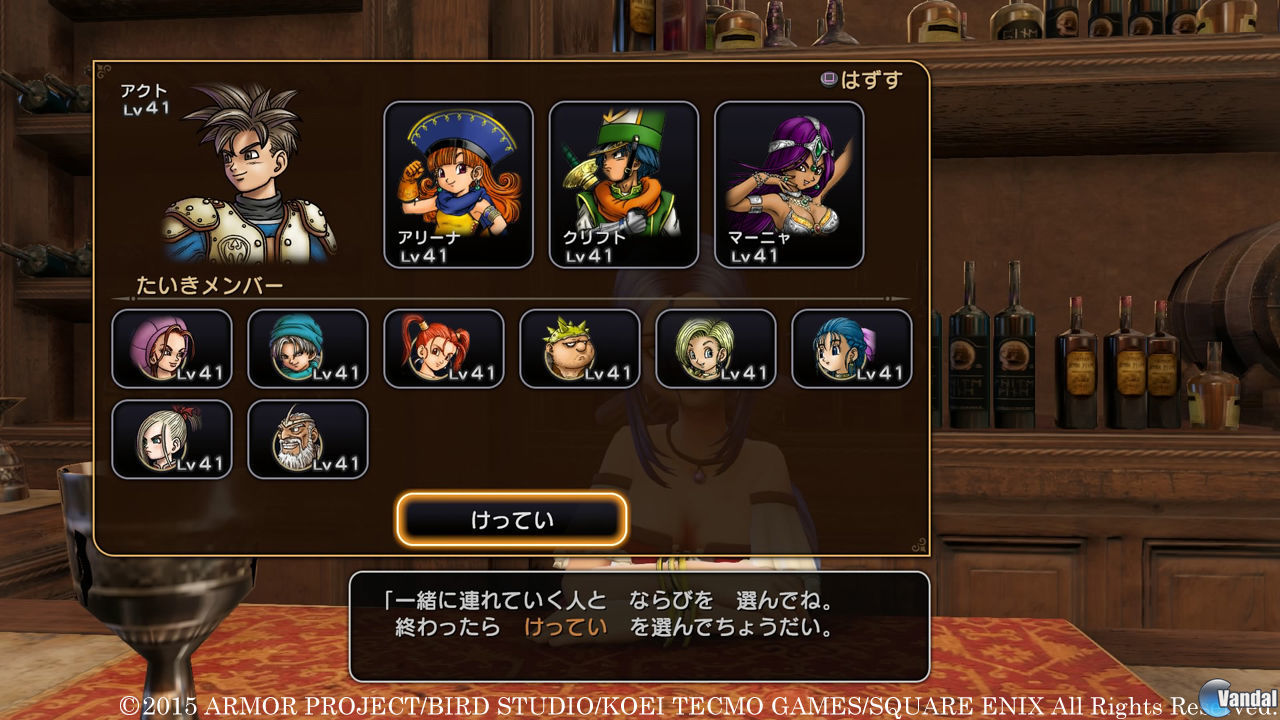 dragon-quest-heroes-201513015357_17.jpg