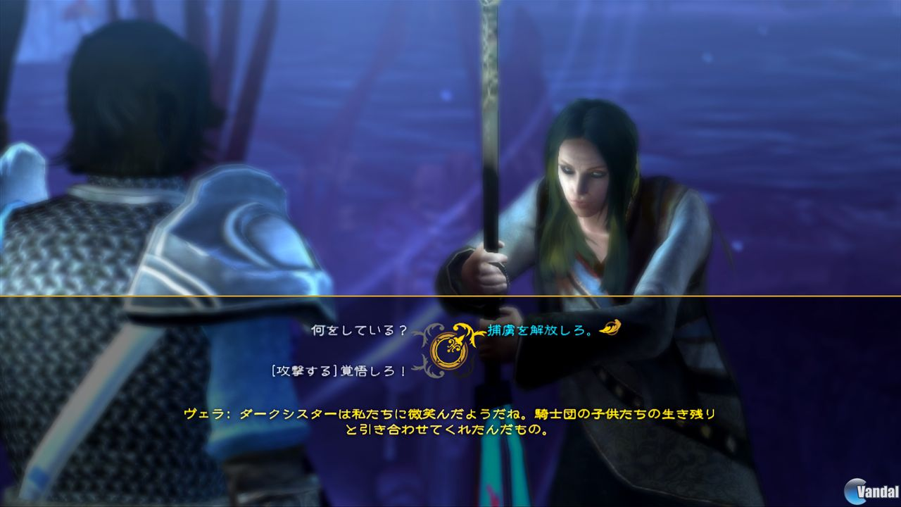 Post Oficial - Dungeon Siege III -- Viernes 17 de Junio Lanzamiento -- Info Pag1 actualizada 201152102259_15