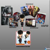 Fist of the North Star: Ken's Rage 2 tendr� una edici�n para coleccionistas