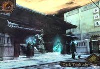 Imagen Shin Megami Tensei: Devil Summoner 2: Raidou Kuzunoha vs. King Abaddon