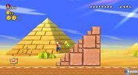 Imagen New Super Mario Bros. Wii