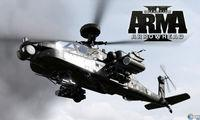 Pantalla ARMA II Operation Arrowhead