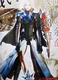 Lightning luce nuevo diseo en Lightning Returns: Final Fantasy XIII