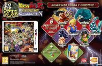 Revealed the extras for booking Dragon Ball Z: Extreme Butoden
