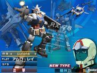 Imagen Gundam: The 3D Battle
