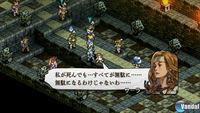 Imagen Tactics Ogre: Let Us Cling Together