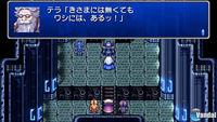 Imagen Final Fantasy IV Complete Collection