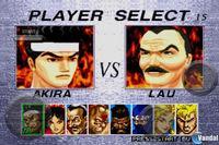 Pantalla Virtua Fighter 2