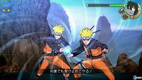 Imagen Naruto Shippuden Ultimate Ninja Impact