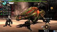 Imagen Monster Hunter Portable 3rd HD