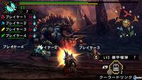 Pantalla Monster Hunter Portable 3rd HD
