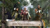 Pantalla Samurai Warriors 3 Empires