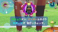 Imagen Touch My Katamari