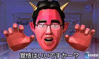 Brain Training Infernal del Dr. Kawashima: ¿Eres capaz de mantener la concentración?
