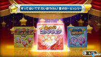 Imagen de Kirby's Dream Collection