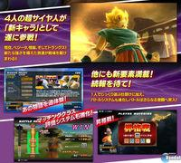 Dragon Ball Zenkai Battle Royal Super Saiyan Awakening