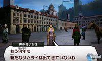 Shin Megami Tensei IV se deja ver en nuevas imgenes