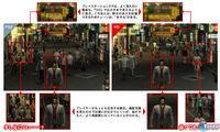Imagen Yakuza 1&2 HD Edition