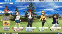Everybody's Golf 6 PSN