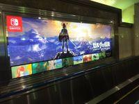 The advertising of Nintendo Switch comes to the japanese cities