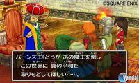 Pantalla Dragon Quest VII