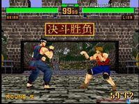 Virtua Fighter 2 PSN