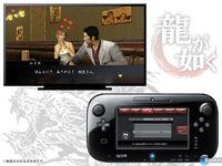Pantalla Yakuza 1&2 HD Edition