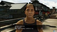 Four players will be invited in Yakuza Ishin