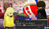Rei and join Aigis Persona Shadow of the Q Labyrinth