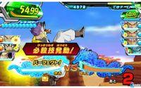 Pantalla Dragon Ball Heroes: Ultimate Mission 2