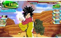 Imagen Dragon Ball Heroes: Ultimate Mission 2
