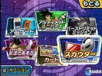 Dragon Ball Heroes: Ultimate Mission 2 can be seen in new images