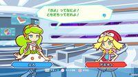 Pantalla Puyo Puyo Tetris