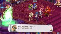 Post -- Disgaea 5 Alliance of Vengeance -- Venganza con Curry Disgaea-5-alliance-of-vengeance-201516185723_13