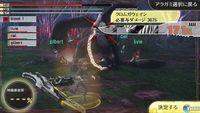 Pantalla God Eater 2: Rage Burst