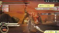 Imagen God Eater 2: Rage Burst